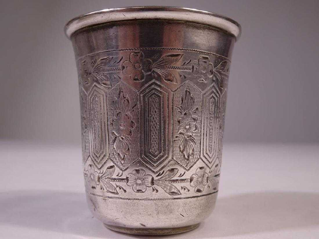 Russian Silver Cup