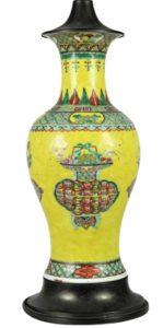 Kang Xi (1661-1722) Imperial Yellow Enameled Lamp