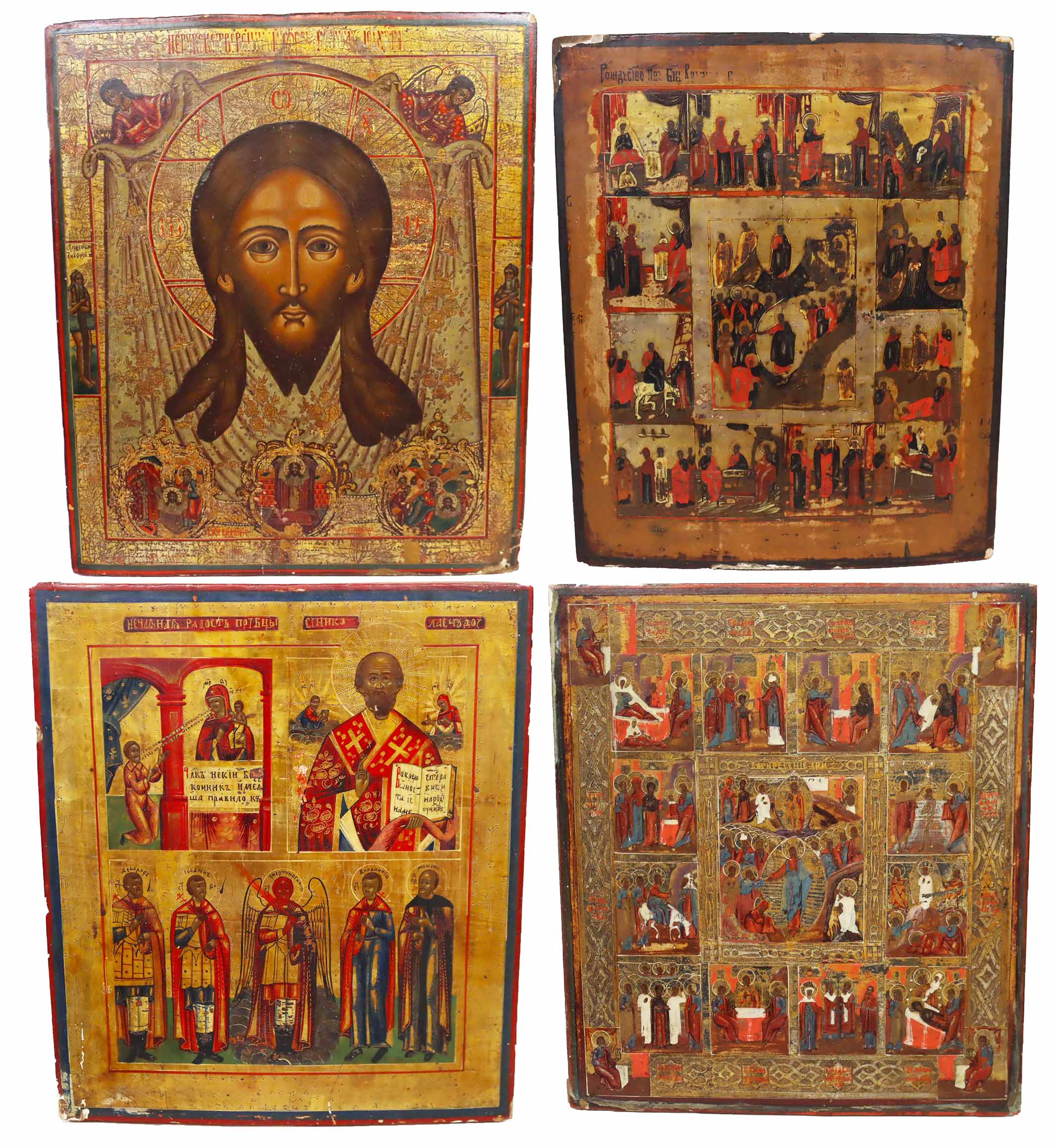 Collection of Antique Russian Icons