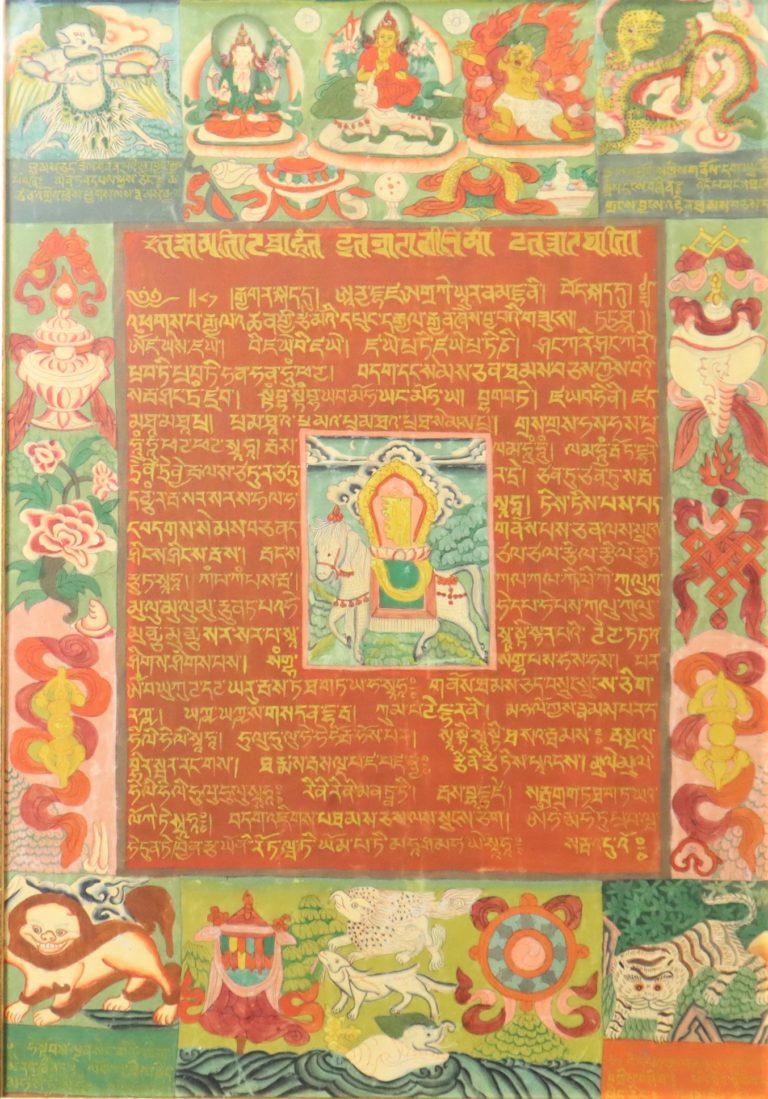 Bhutanese Thangka (2)