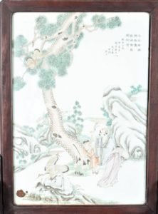 Qing Dyansty Tile, Signed Fu Chen