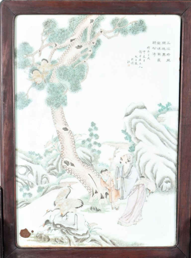 Read more about the article Qing Dyansty Tile, Signed Fu Chen