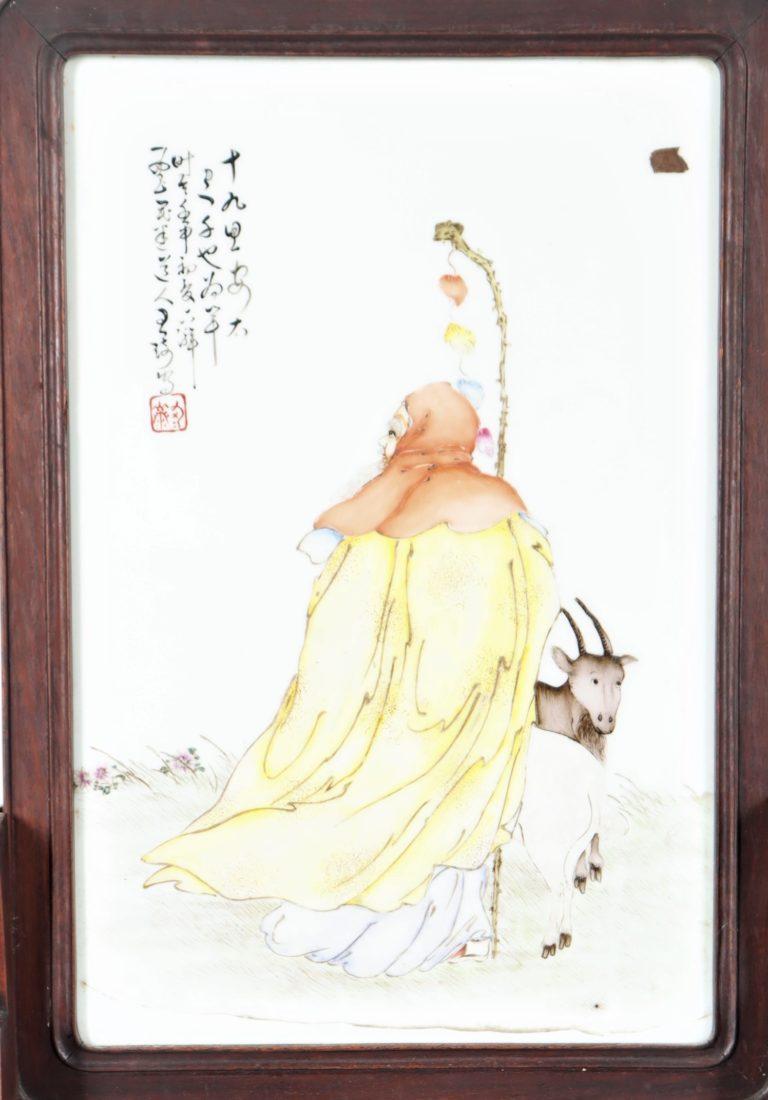Qing Dynasty Porcelain Tile