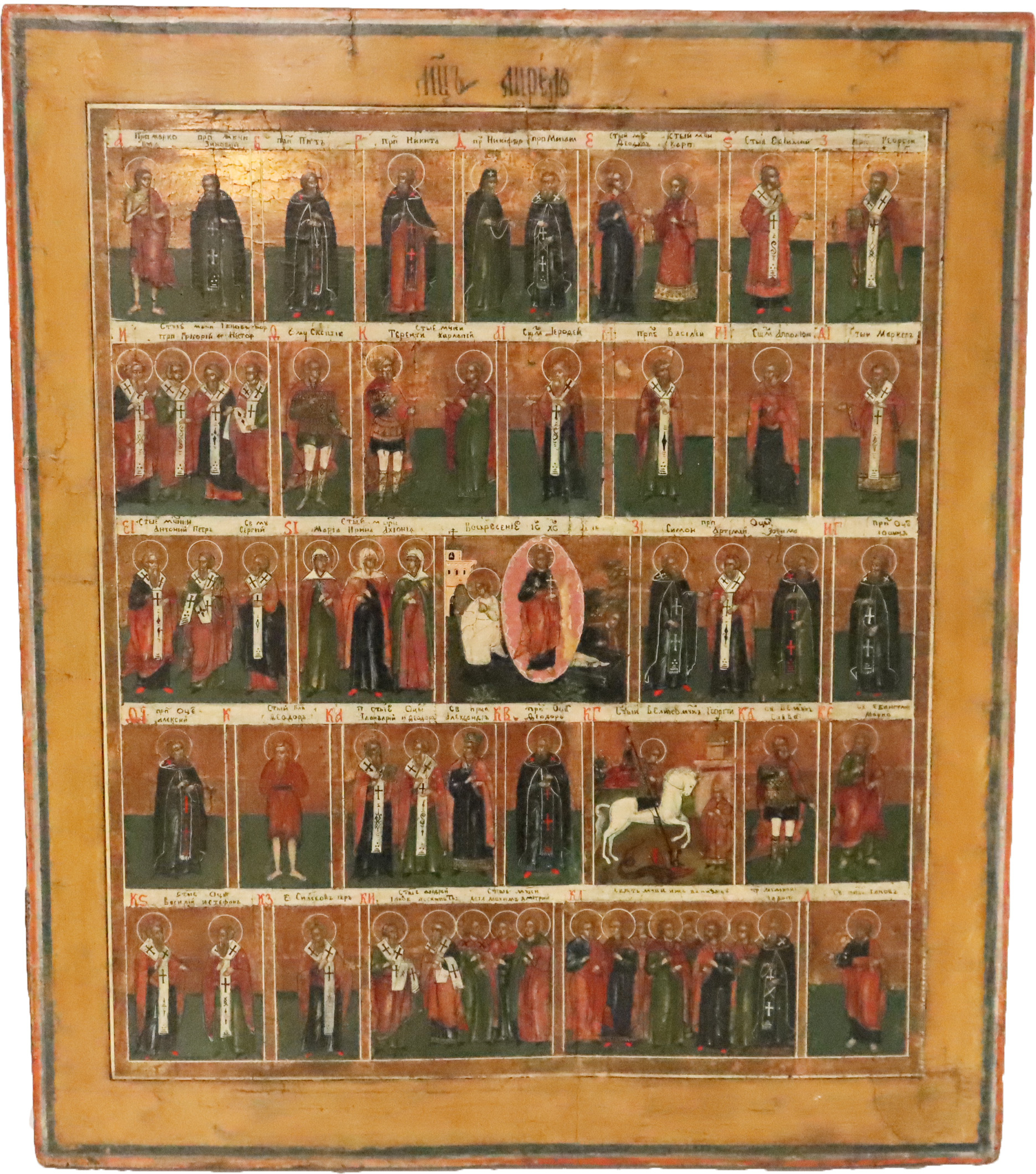 You are currently viewing Monumental 18th C. Russian Icon